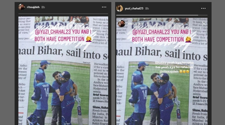 "Ritika Sajdeh shared the newspaper clipping as her Instagram story and tagged Chahal saying, ""You and I both have competitions."""