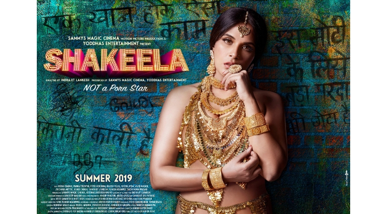 The official poster of 'Shakeela'.