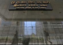 Sri Lanka bank