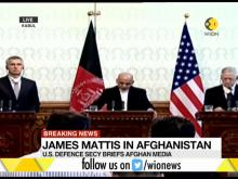 US Defence Secretary arrives in Kabul