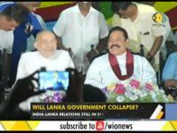 Gravitas: Crisis in Colombo: Sri Lankan PM may lose vote of confidence
