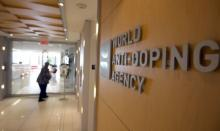World Anti-Doping Agency (WADA)