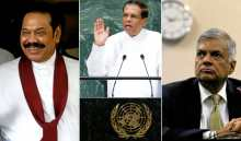 File photo of Rajapaksa, Sirisena and Wickremesinghe.