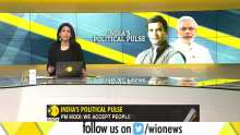 WION Gravitas: Know how assembly poll results shape 2019 Lok Sabha battle