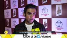 WION Sports: Gautam Gambhir reflects on World Cup win