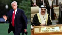 Donald Trump and King Hamad