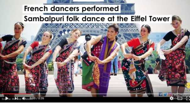Odissi folk dance performance at the Eiffel Tower