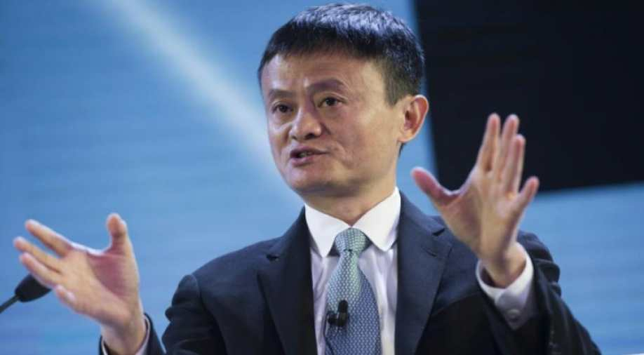 China S Crackdown On Alibaba S Jack Ma Cost Him 11 Billion World News Wionews Com Alibaba group holding ltd (baba:nyse). jack ma cost him 11 billion